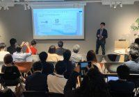 japan fintech seminar